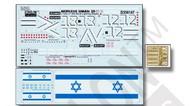 Echelon Fine Details  1/35 Merkava Siman 3D 188th Barak Lightning Brigade Pt3 (D)<!-- _Disc_ --> ECH356147