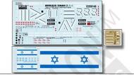 Echelon Fine Details  1/35 Merkava Siman 3 188th Barak Lightning Brigade Pt4 (D)<!-- _Disc_ --> ECH356148