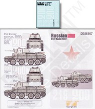 Echelon Fine Details  1/35 Russian BT7 Model 1937 (D)<!-- _Disc_ --> ECH356167