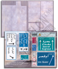 Echelon Fine Details  1/35 Iraq Road & Traffic Signs (OIF related) SN355001
