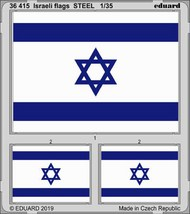 Armor- Israeli Flags (Painted) #EDU36415