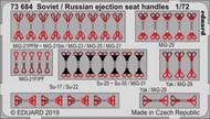 Soviet /Russian ejection seat handles #EDU73684