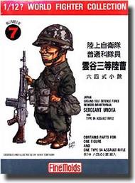 WW II JGDSF Soldier w/ Type 64 Gun #FNMFT07