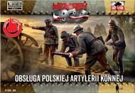 WWII Polish Horse Artillery Service Crew (12)* #FRF84