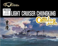 FLYHAWK MODELS  1/700 Chinese Navy Chung King Light Cruiser (Full Hull) (D)<!-- _Disc_ --> FHM1111