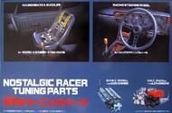 Fujimi  1/24 Nostalgic Racer Tuning Parts FJM11114