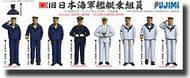 Imperial Japanese Navy Seaman Figures Set #FJM11150