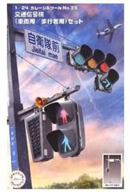 The Signal Set: Traffic Lights & Walk Signals #FJM11645