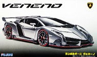 Lamborghini Veneno Sports Car #FJM12583
