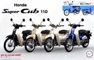 Fujimi  1/12 Honda Super Cub C100 Street Scooter (Blue) (Snap) FJM14188