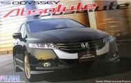 Honda Odyssey Absolute 4-Door Car #FJM3812