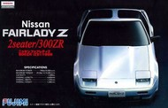 1986 Nissan 300ZR Car (Re-Issue) #FJM3868