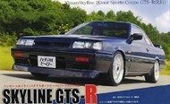 1987 Nissan Skyline GTS-R 2-Door Sports Coupe #FJM3995