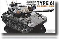 Fujimi  1/76 Type 61 SWA 7 JGSDF Japanese Tank (D)<!-- _Disc_ --> FJM76037