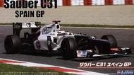 Fujimi  1/20 Sauber C30 Spain Grand Prix Race Car FJM9148