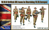 WWII British MG Team in March NW Europe (5) (New Tool) #GKO350014