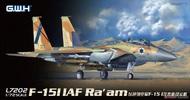 F-15I Eagle IAF Ra'am #GWHL7202