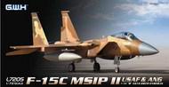 McDonnell F-15C MSIP II USAF & ANG #GWHL7205