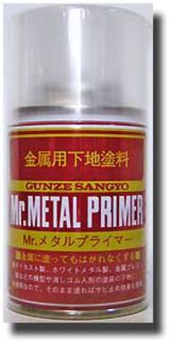 Gunze Sangyo  Primer Mr. Metal Primer GUZB504