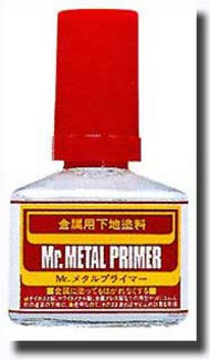 Gunze Sangyo  Primer Mr. Metal Primer GUZMP242