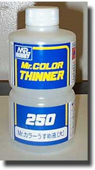 Gunze Sangyo  Thinner Gunze Large Thinner 250ml GUZT103