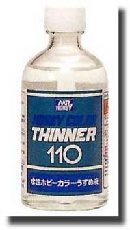 Gunze Sangyo  Thinner Aqueous Color Thinner 100ml GUZT110
