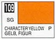 Gunze Sangyo  Gunze Semi-Gloss Solvent-Based Acrylic Semi-Gloss Character Yellow 10ml Bottle GUZ109