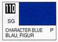 Gunze Sangyo  Gunze Semi-Gloss Solvent-Based Acrylic Semi-Gloss Character Blue 10ml Bottle GUZ110