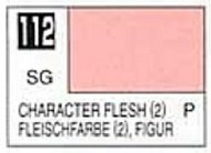 Gunze Sangyo  Gunze Semi-Gloss Solvent-Based Acrylic Semi-Gloss Character Flesh 2 10ml Bottle GUZ112