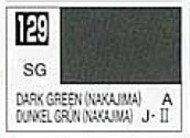 Gunze Sangyo  Gunze Semi-Gloss Solvent-Based Acrylic Semi-Gloss Dark Green Nakajima 10ml Bottle GUZ129