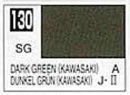 Gunze Sangyo  Gunze Semi-Gloss Solvent-Based Acrylic Semi-Gloss Dark Green Kawasaki 10ml Bottle GUZ130
