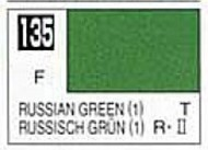 Gunze Sangyo  Gunze Flat Solvent-Based Acrylic Flat Russian Green 1 10ml Bottle GUZ135