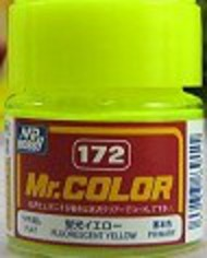 Gunze Sangyo  Gunze Gloss Solvent-Based Acrylic Gloss Fluorescent Yellow 10ml Bottle GUZ172