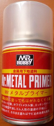 Gunze Sangyo  Primer Mr. Metal Primer 100ml (Spray) GUZ504