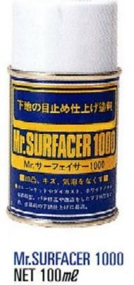 Gunze Sangyo  Gunze-Surfacer Mr. Surfacer 1000 100ml (Spray) GUZ505