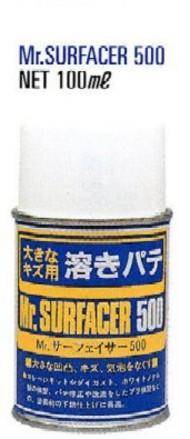 Gunze Sangyo  Gunze-Surfacer Mr. Surfacer 500 100ml (Spray) GUZ506