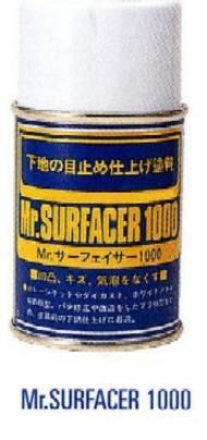 Gunze Sangyo  Gunze-Surfacer Mr. White Surfacer 1000 170ml (Spray) GUZ511