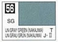 Gunze Sangyo  Gunze Semi-Gloss Solvent-Based Acrylic Semi-Gloss IJN Gray Green Nakajima 10ml Bottle GUZC056
