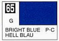 Gunze Sangyo  Gunze Gloss Solvent-Based Acrylic Gloss Bright Blue 10ml Bottle GUZC065