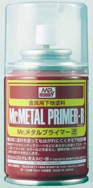 Gunze Sangyo  No Scale Mr. Metal Primer 100ml (Spray) GUZB504