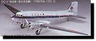 Hasegawa  1/200 Douglas DC-3 Ana HSG11021