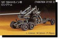 Hasegawa  1/72 US M-2 Long Tom 155mm Tow Gun HSG31102