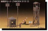 Hasegawa  1/72 WW II Checkpoint Set HSG31131