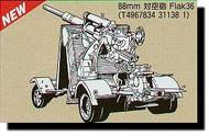 Hasegawa  1/72 German 88mm Flak 36 Gun HSG31138