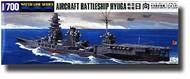 Hasegawa  1/700 IJN Hyuga/Deck Battleship HSG49120