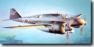 Mitsubishi Ki-46-III Type 100 (Dinah) #HSG51206