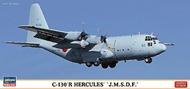 Hasegawa  1/200 C-130R Hercules JMSDF Transport Aircraft HSG10813