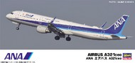 Hasegawa  1/200 Airbus A321ceo ANA All Nippon Airways Commercial Airliner (Ltd Edition) HSG10827