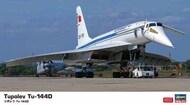 Tupolev Tu-144D Jet Airliner (Ltd Edition) #HSG10833