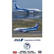 ANA Boeing 737-500 'Super Dolphin 1995/2020' [2 kits]* #HSG10839